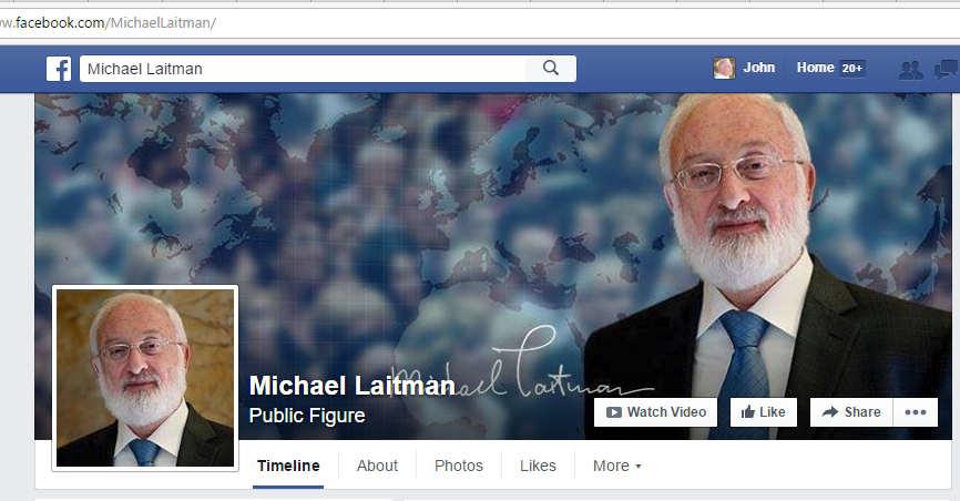 facebook-michael-laitman